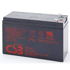 CSB GP1272F1 Battery (X4)