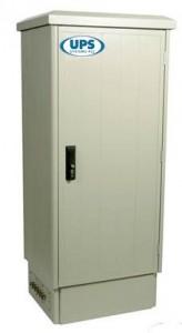 IP54 UPS